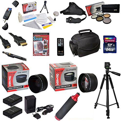 47th Street Photo Ultimate Accessory Kit for the Nikon D50, D70, D80, D90 - Kit Includes: 64GB High-Speed SDXC Card + Card Reader + 2 Extended Life Batteries + Travel Charger + 52MM 0.43x HD2 Wide Angle Macro Fisheye Lens + 52MM 2.2x HD2 AF Telephoto Lens + 52MM 5 Piece Pro Filter Kit (UV, CPL, FL, ND4 and 10x Macro Lens) + HDMI Cable + Padded Gadget Bag + Professional 60