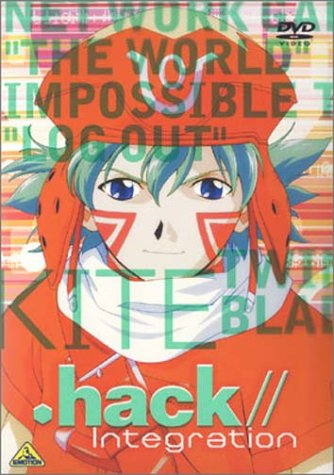 .hack//Integration (DVD-BOX)