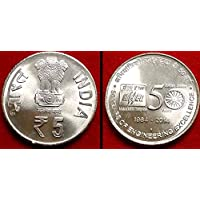 Commemorative 5Rupee BHEL-50 Years of Engineering Excellence (1964-2014)
