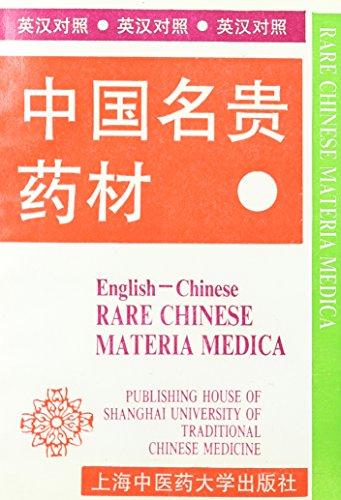 Rare Chinese Materia Medica (Ying Han dui zhao shi yong Zhong yi wen ku)