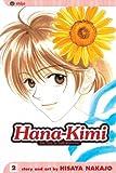 Hana-Kimi: For You in Full Blossom, Vol. 2