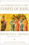 img - for An Introduction to the Gospel of John (The Anchor Yale Bible Reference Library) book / textbook / text book