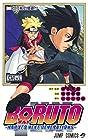 BORUTO-ボルト- -NARUTO NEXT GENERATIONS- 第4巻