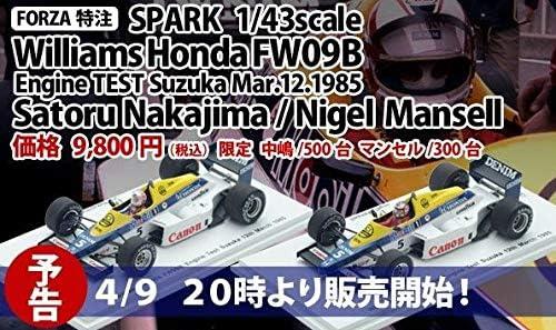 絶版 FORZA特注 スパーク 1/43e ウィリアムズ ホンダ FW09B 1985.03.12 鈴鹿エンジンテスト 中嶋 悟