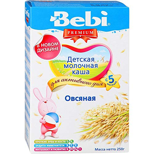 Bebi Cereal for Babies Oatmeal with Milk Bebies From 5 months 250g From Eupore by Bebi