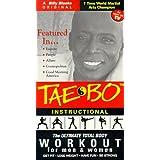 Tae-Bo: Instructional