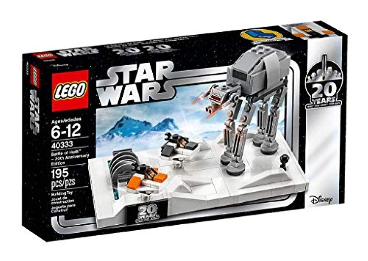 [해외] LEGO 레고 스타워즈 배틀 오브 호스 40333 20주년 한정품 STAR WARS LEGO BATTLE OF HOTH 20TH ANNIVERSARY EDITION 40333