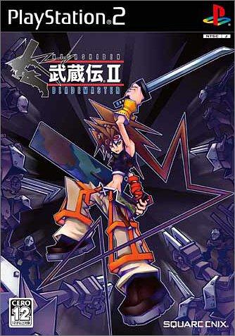 Musashiden II: Blademaster [Japan Import]
