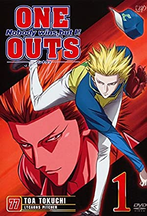 ONE OUTS -ワンナウツ- DVD