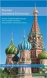 Russian-English/English-Russian Standard Dictionary, Oleg Beniukh and Ksana Beniukh, 0781802806