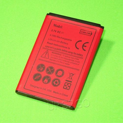 Mobil Battery - 6