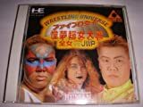Wrestling Universe: Fire Pro Joshi Dome Choujo Taisen: Zenjo vs JWP [Japan Import]