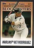 2012 Topps Update Blockbusters BB 16 Ivan Rodriguez Florida Marlins