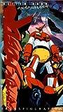 Getter Robo Armageddon - Transfiguration (Vol. 2) [VHS]