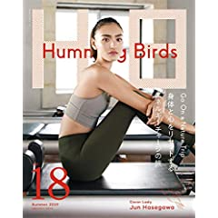 HB Humming Birds 最新号 サムネイル
