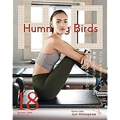 HB Humming Birds 表紙画像