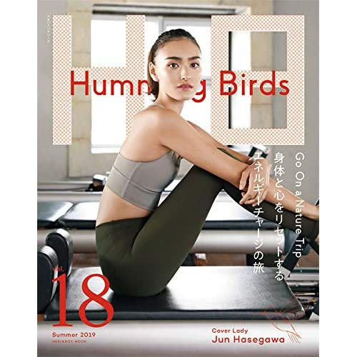 HB Humming Birds Vol.18 表紙画像