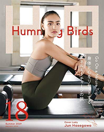 HB Humming Birds 最新号 表紙画像