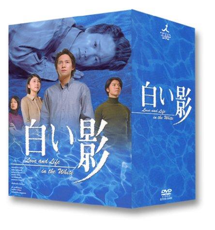 DVD白い影(1)~(5) 特製BOXセット B00005L999