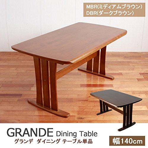 グランデ140ダイニングテーブル (【MBRミディアムブラウン】) B074M8QQ63