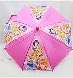 Ruz Umbrella - Disney - Princess - New Gift Toys Kids Girls Licensed a03172