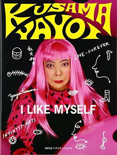 I LIKE MYSELF―わたし大好き (Infas books)
