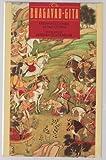 The Bhagavad-Gita, Barbara S. Miller and Barbara Miller, 0553353403
