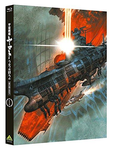 Space Battleship Yamato 2202 Love of the warrior 1 [Blu-ray] (Audio / Subtitle: Japanese only)