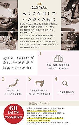 [Cyalel Yahata] フラットポーチ ラブリーガール (M) 日本製 (ピンク・ブルー)