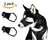 SCENEREAL Dog Muzzle for Small Medium Dogs Set of 2 Adjustable Soft Breathable Nylon Safety Muzzles for Dogs Anti Biting Barking, Black