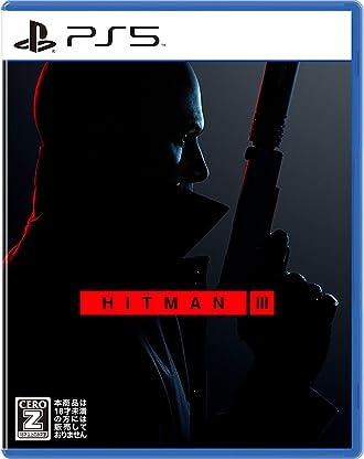 ヒットマン3