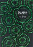 Japanese: The Written Language: Part 1, Volume 1: Katakana