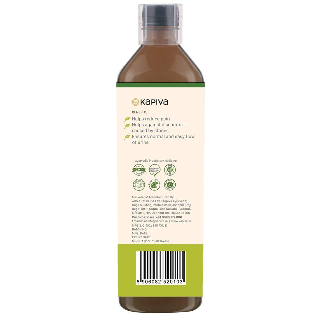 Kapiva Ayurveda 100% Organic Stone Go Juice Cleanses Kidney And Urinary  Bladder - 1L