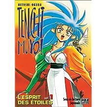 TENCHI MUYO T01 : L'ESPRIT DES ÉTOILES