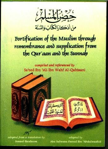 Fortification of the Muslim Through Rememberance and Supplication From the Qur'aan and the Sunnah