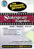 Shakespeare, Cerebellum Corporation, 1581983239