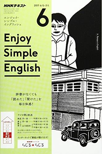 NHKラジオ エンジョイ・シンプル・イングリッシュ 2017年6月号 [雑誌] (NHKテキスト)