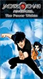 Jackie Chan Adventures - The Power Within [VHS]