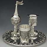 Grapes Motifs Silver Plated 4 Piece Havdalah Set