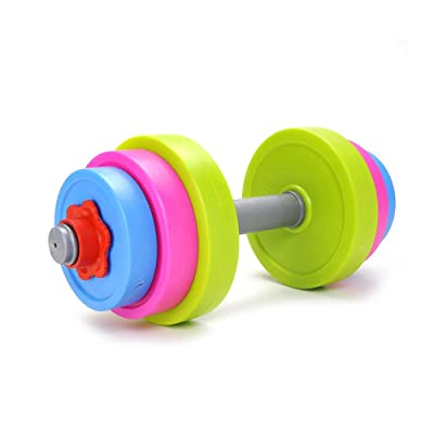 Digital Toy INC - Adjustable Dumbbell Sports Toy Set for Kids Child Boys & Girls: Sports & Outdoors [5Bkhe0302073]