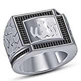 TVS-JEWELS Simulated Diamond Allah Islamic Muslim 925 Silver White Platinum Plated Men's Ring (12.75)