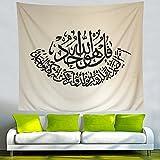 Islamic Decor Wall Tapestry Wall Hanging Muslim Arabic Tapestry Colorful Tapestry Mosque Tapestry God Allah Quran Wall Art Wall Tapestry for Bedroom Living Room Decor