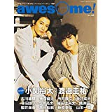 awesome! Vol.45