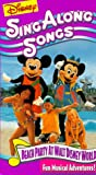 Disney's Sing Along Songs - Beach Party at Walt Disney World [VHS]