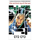 Vertical Ray Of Sun