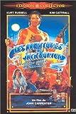 Les Aventures de Jack Burton dans les griffes du Mandarin [Édition Collector]
