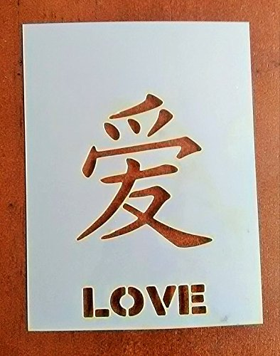 Amazon Chinese Symbol For Love Stencil Simple Style With