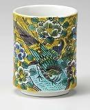 Japanese Yunomi Tea Cup Yoshidaya KUTANI YAKI(ware)