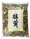 Mushroom House Dried Shiitake, 3-5 cm, 5 Pound