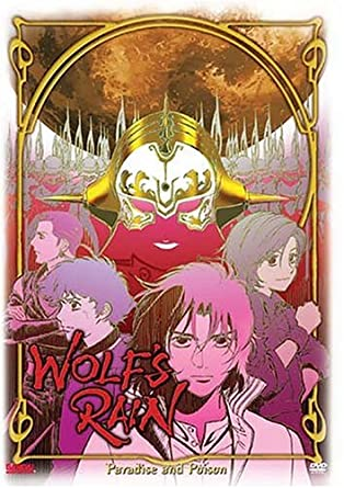 wolf rain manga  software